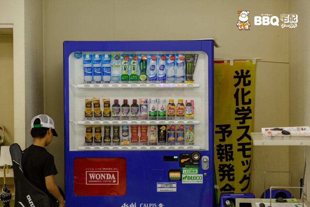 志方東公園管理事務所内の自動販売機