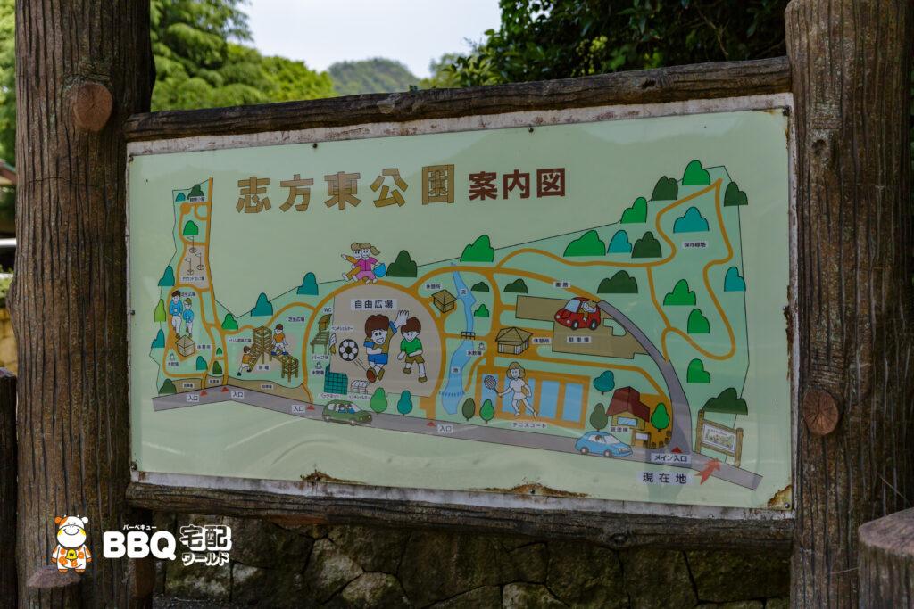 志方東公園の案内図看板