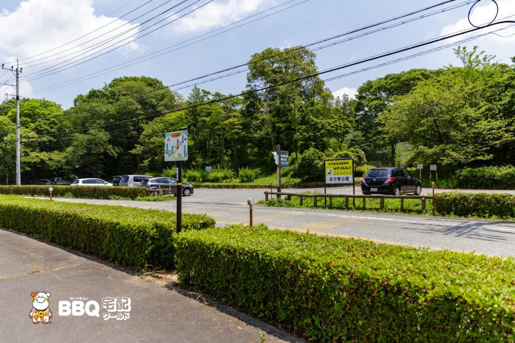 志方東公園BBQ場最寄駐車場