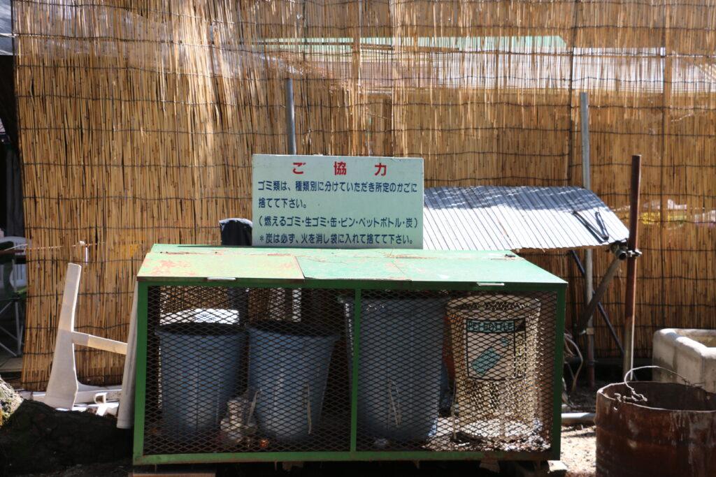 白ひげ浜水泳キャンプ場のゴミ箱