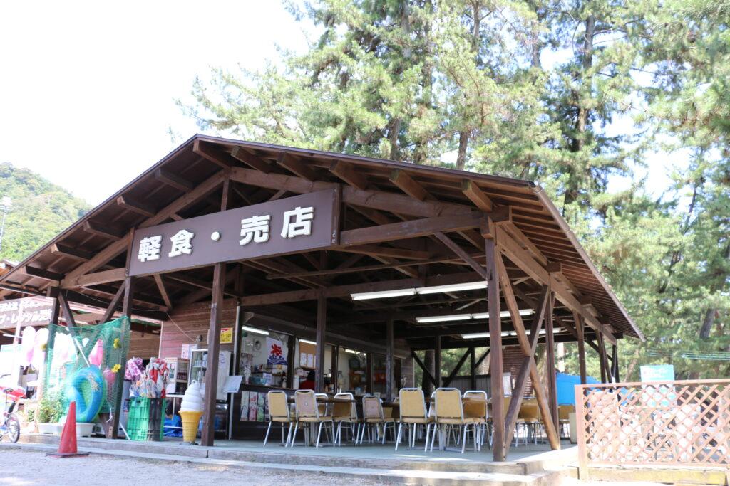 白ひげ浜水泳キャンプ場の売店