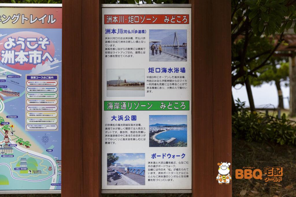 淡路島・炬口海水浴場の見どころ