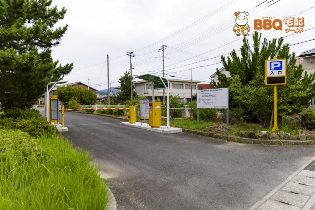 淡路島・炬口海水浴場駐車場入口