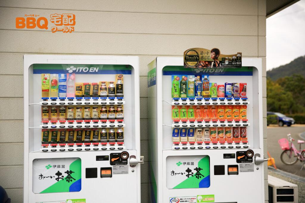 権現総合公園キャンプ場の自動販売機