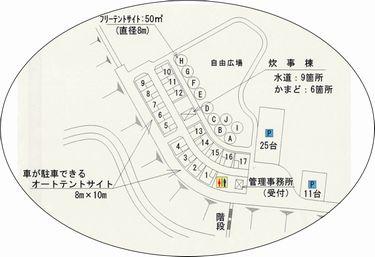 権現総合公園キャンプ場の配置図
