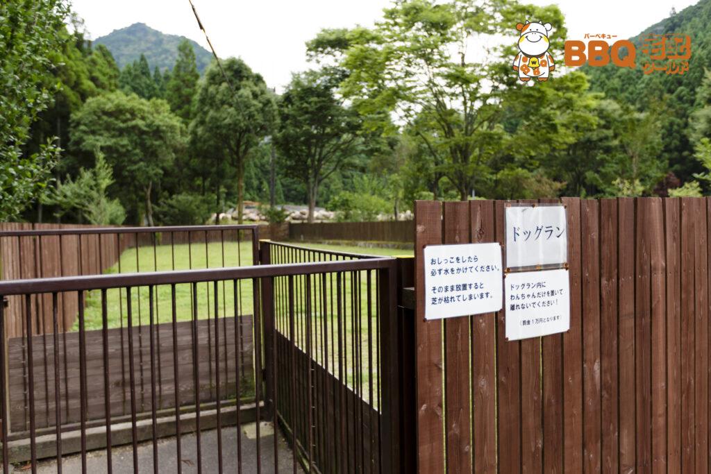 千枚田オートキャンプ場ドッグラン入口