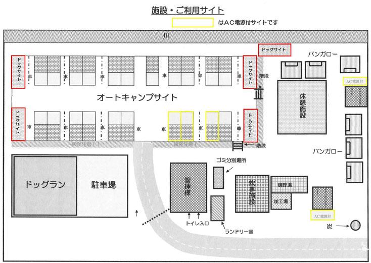 千枚田オートキャンプ場地図