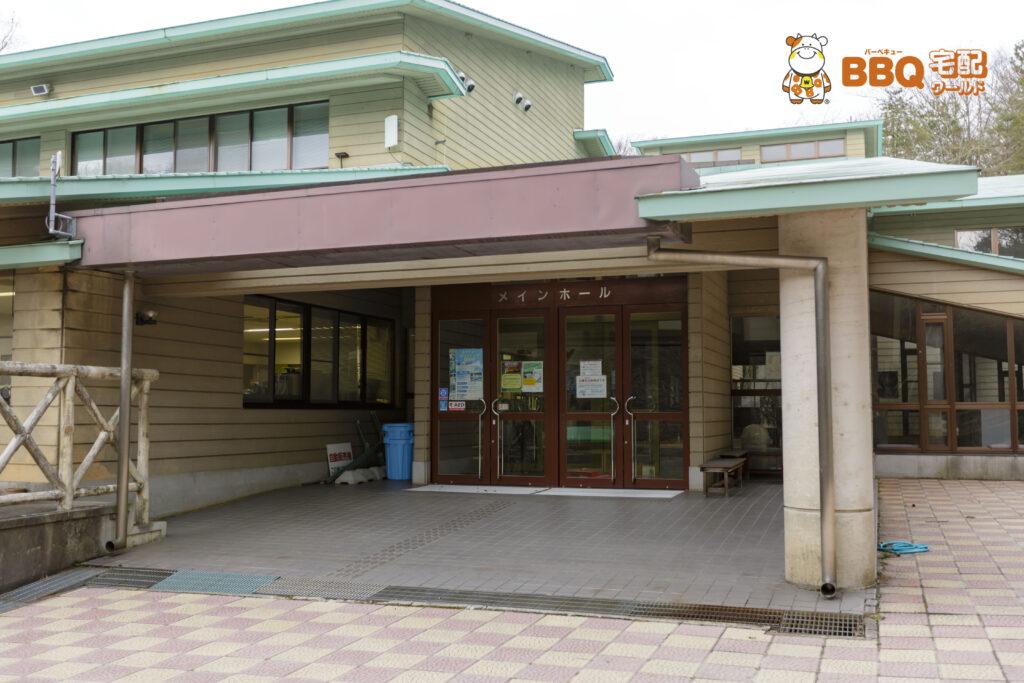 枚方市野外活動センターメインホール
