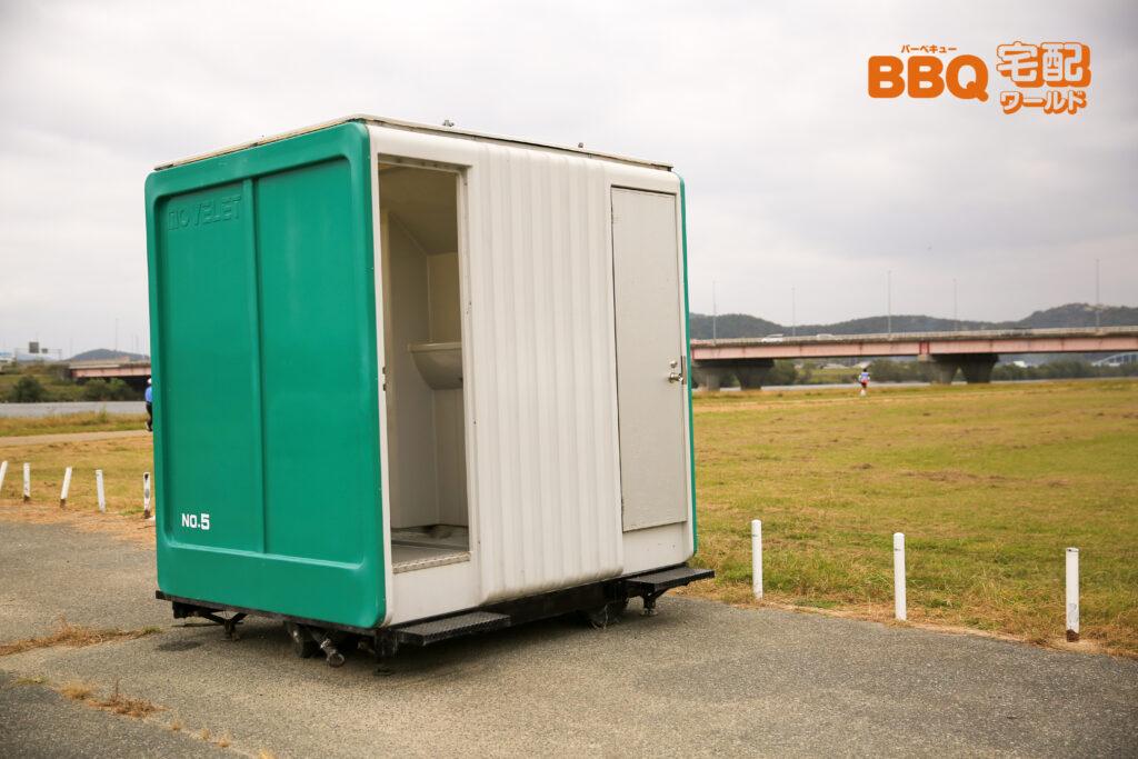 加古川河川敷緑地河原地区BBQエリアのトイレ