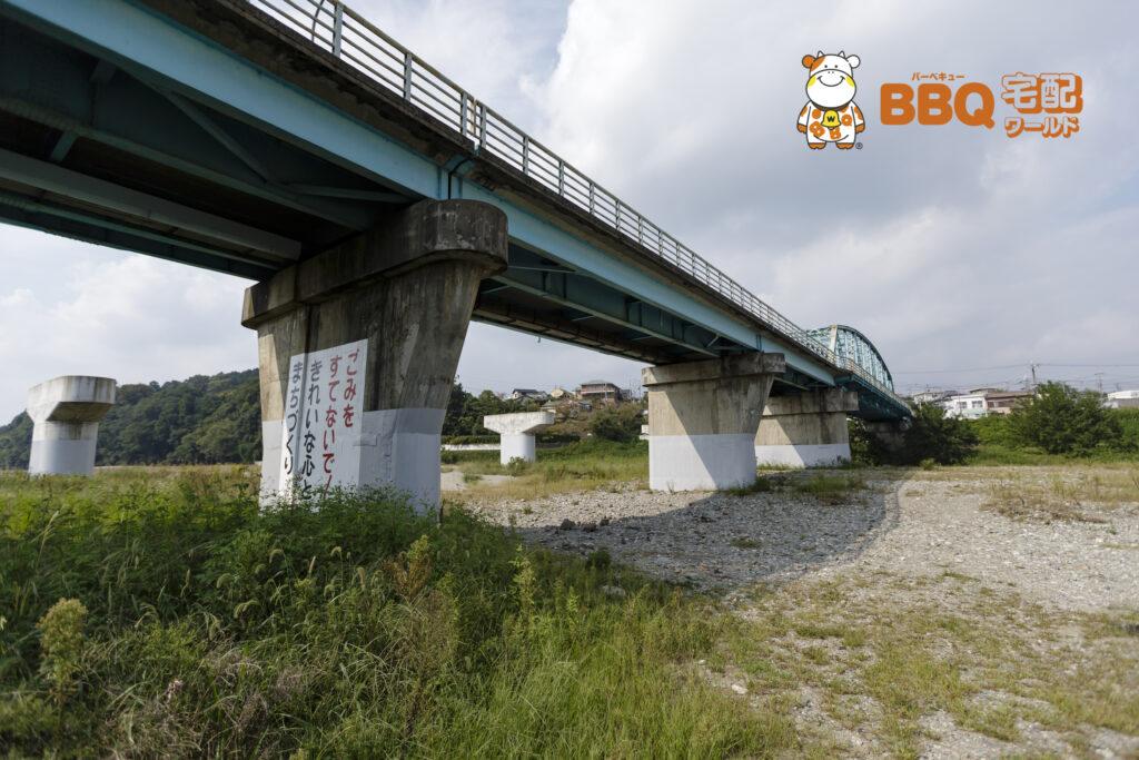 貴志川河川敷BBQ場諸井橋高架下