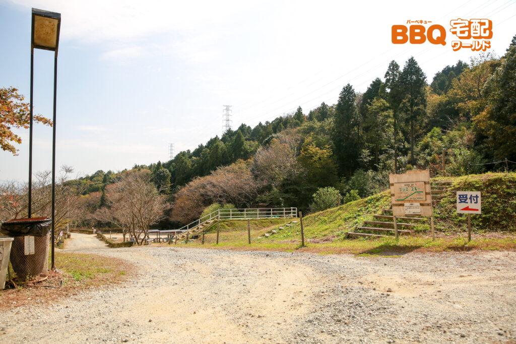 信貴山のどか村キャンプ場受付付近