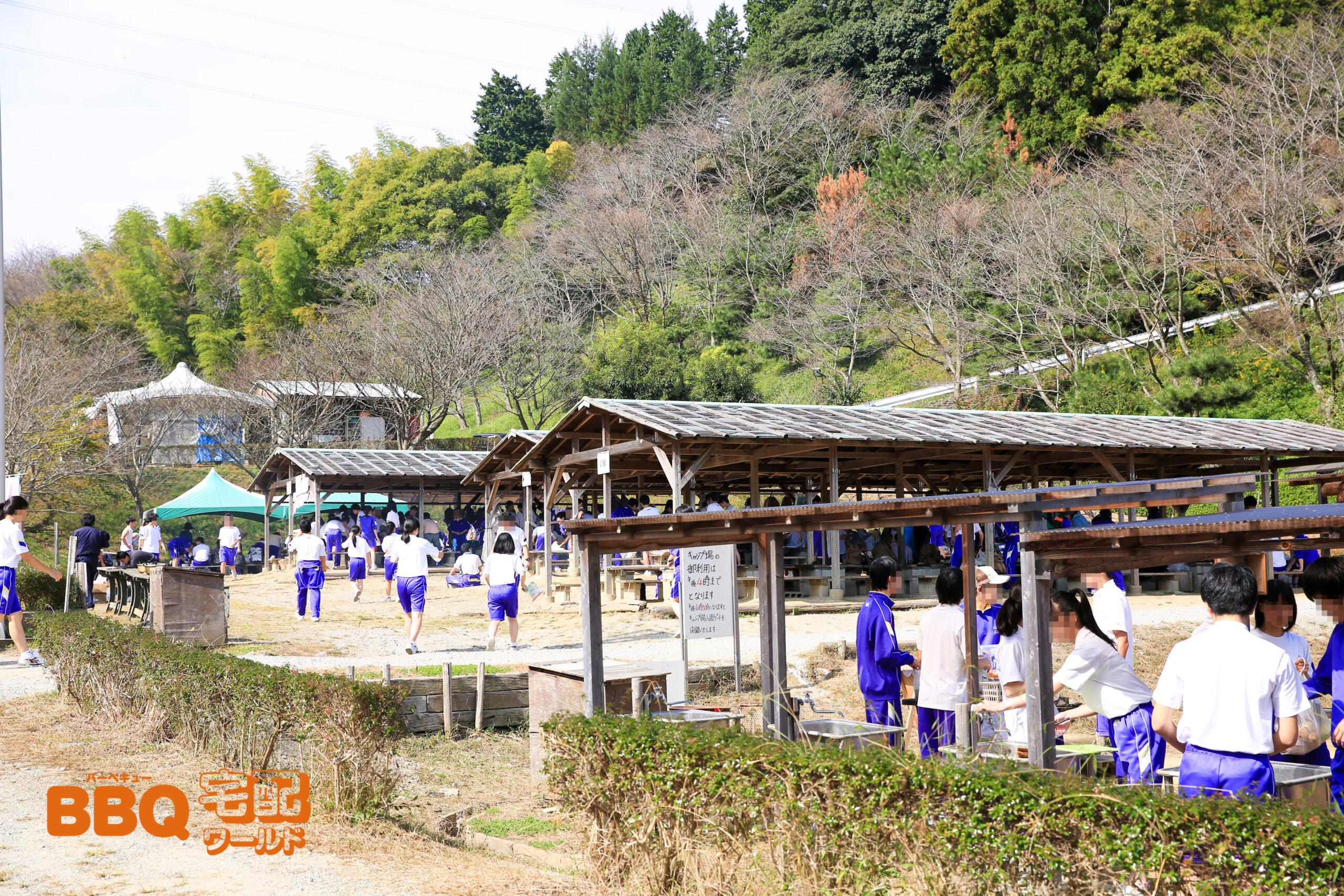 信貴山のどか村BBQ校外学習