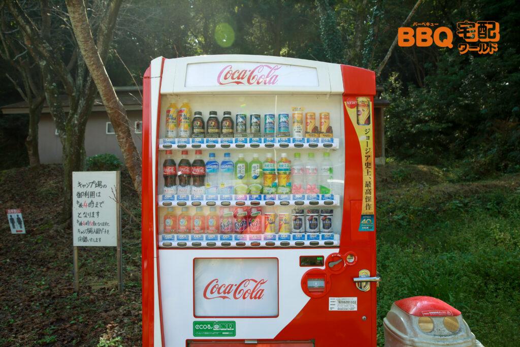 信貴山のどか村の自動販売機