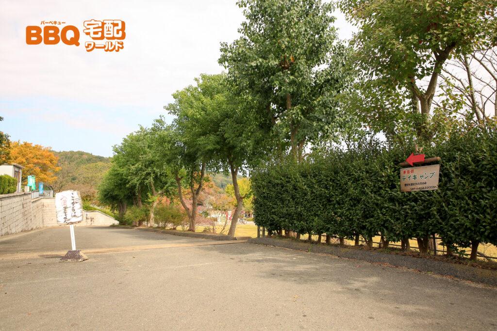 信貴山のどか村デイキャンプ場専用駐車場入口