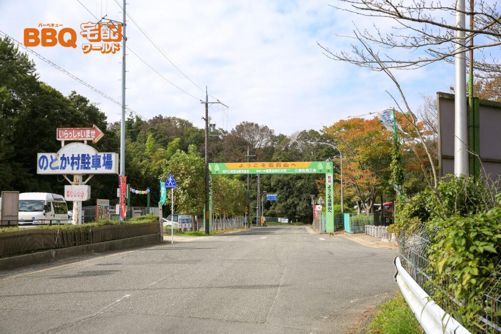 信貴山のどか村の駐車場出入口