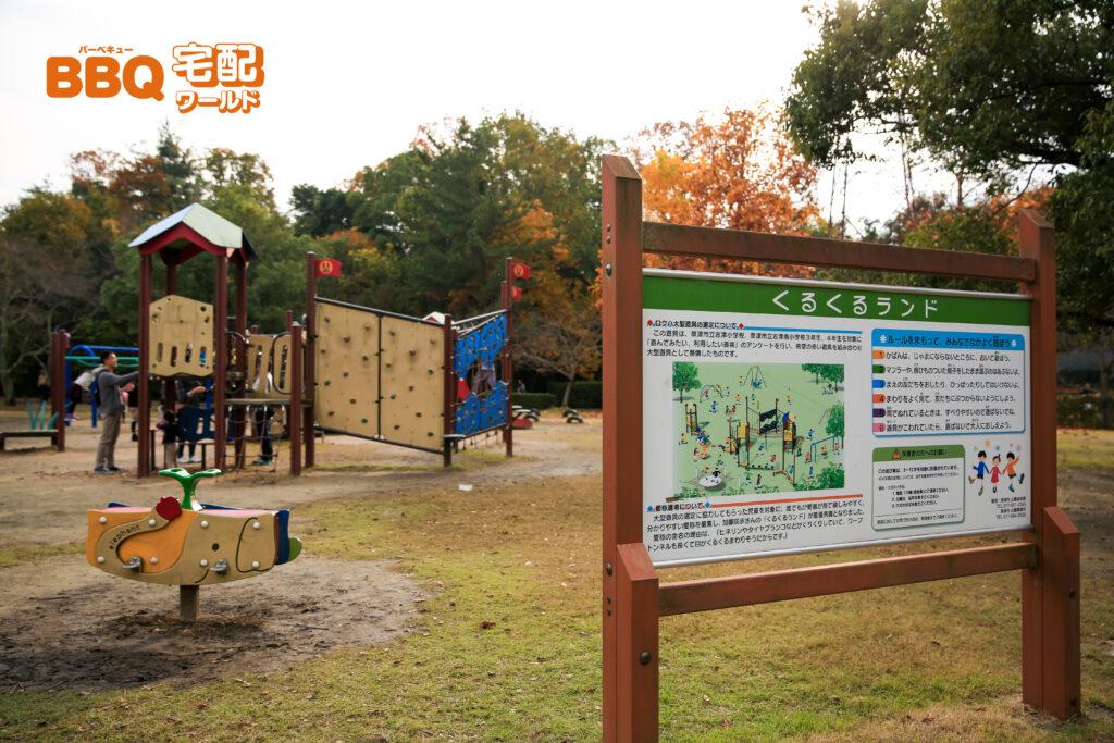 ロクハ公園の遊具広場入口