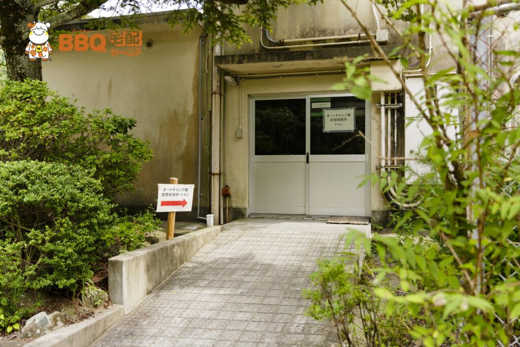 里山ふれあいオートキャンプ場トイレ