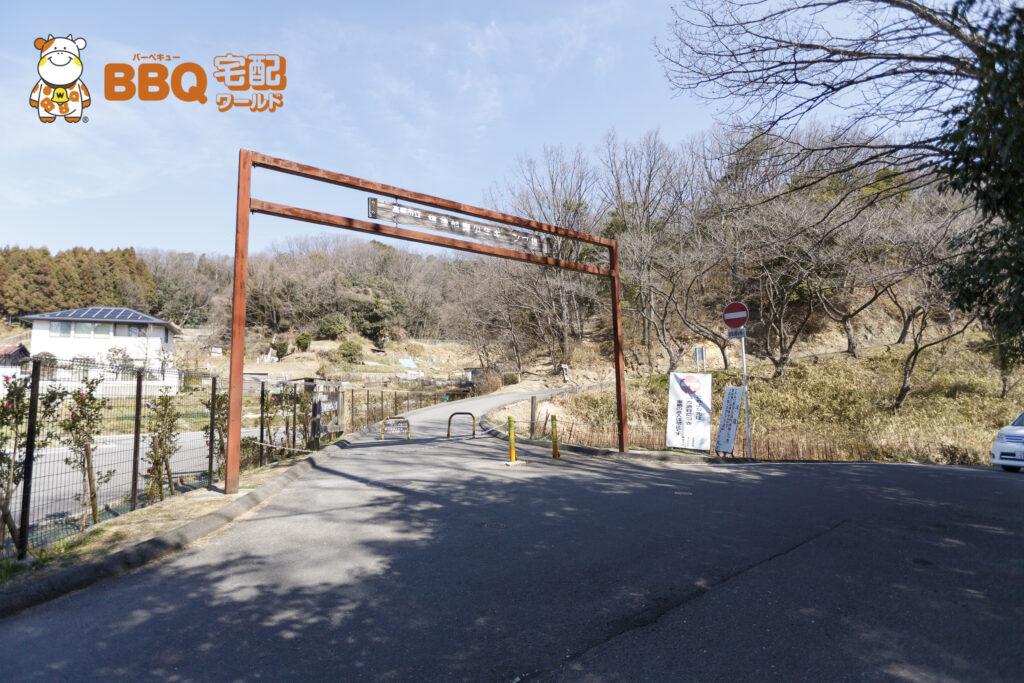 高槻市立摂津峡青少年キャンプ場入口2