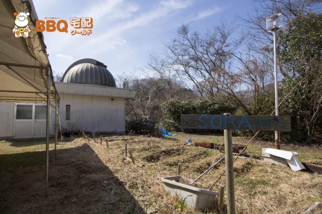 四条畷市立野外活動センターの天体観測室