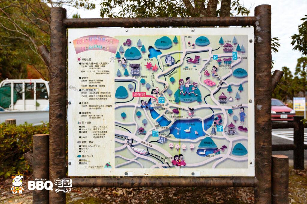 下青野公園の周辺地図