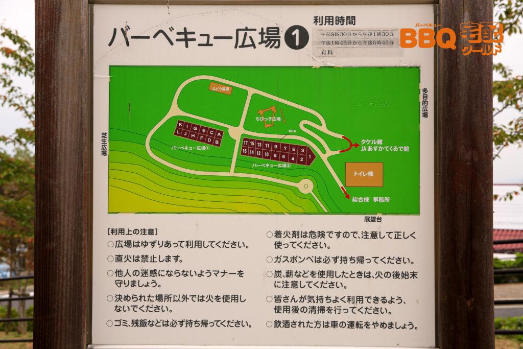道の駅しらとりの郷BBQ広場の地図