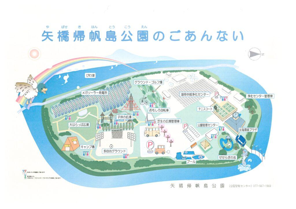 矢橋帰帆島公園の全体マップ
