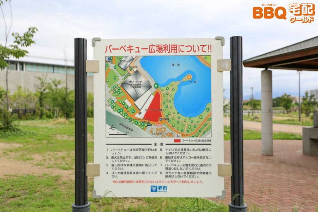 原池公園BBQエリア地図