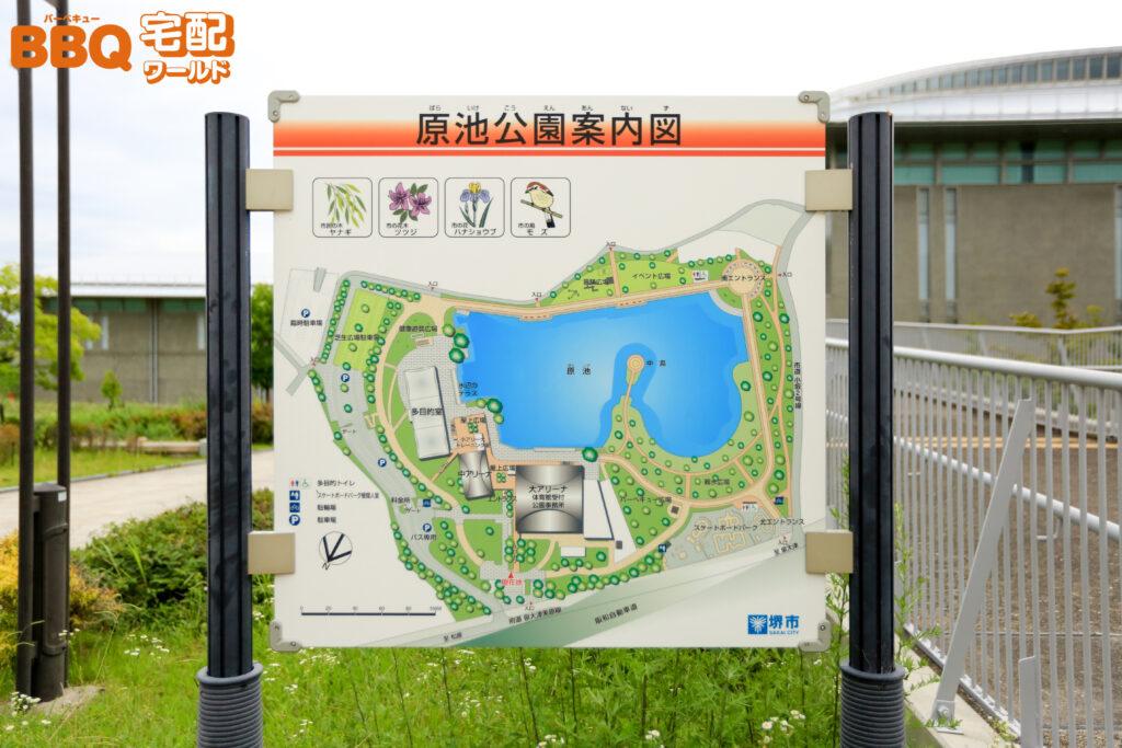 原池公園の地図