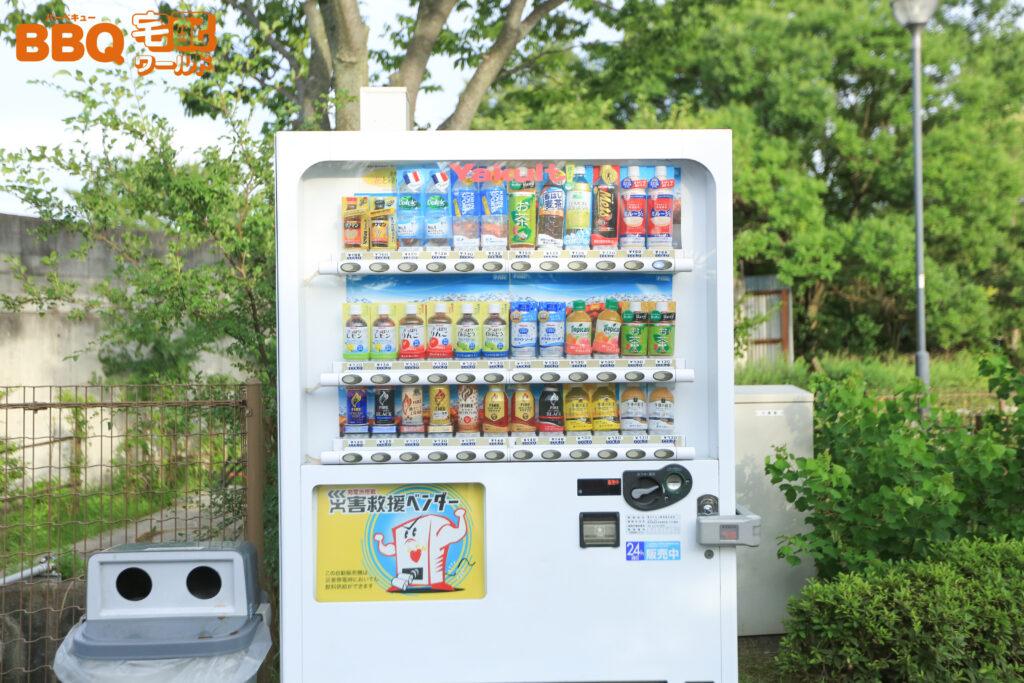 舟渡池公園の駐車場横の自動販売機
