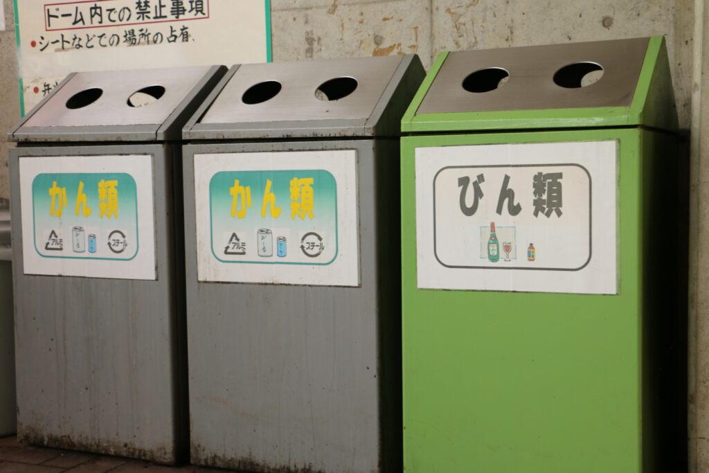 グリーンエコー笠形の多目的グリーンドームゴミ箱