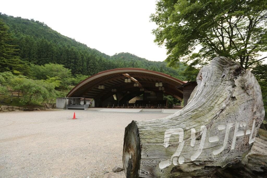 グリーンエコー笠形の多目的グリーンドーム