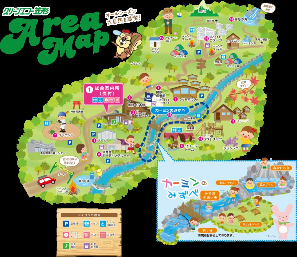 グリーンエコー笠形の全体マップ