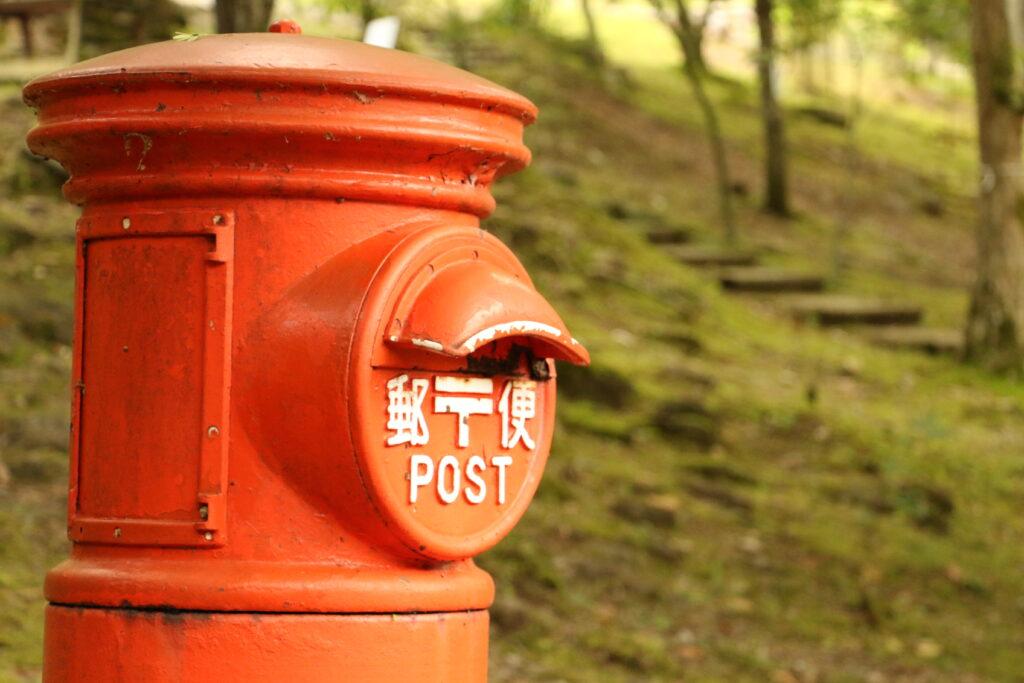 グリーンエコー笠形の郵便ポスト