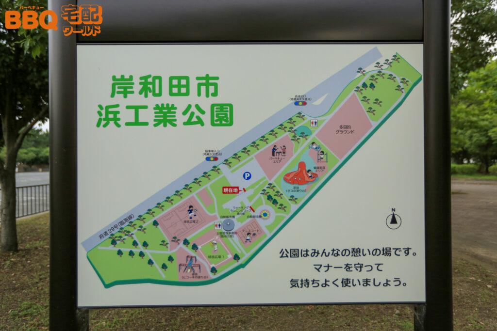 浜工業公園の地図