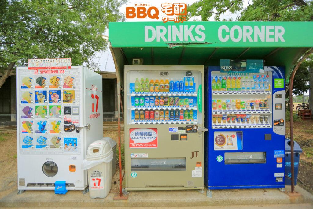 浜工業公園の自動販売機