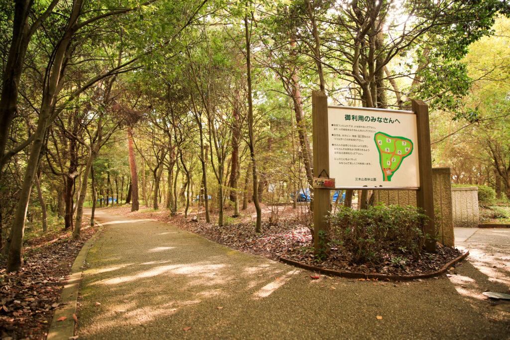 三木山森林公園BBQ広場の全景
