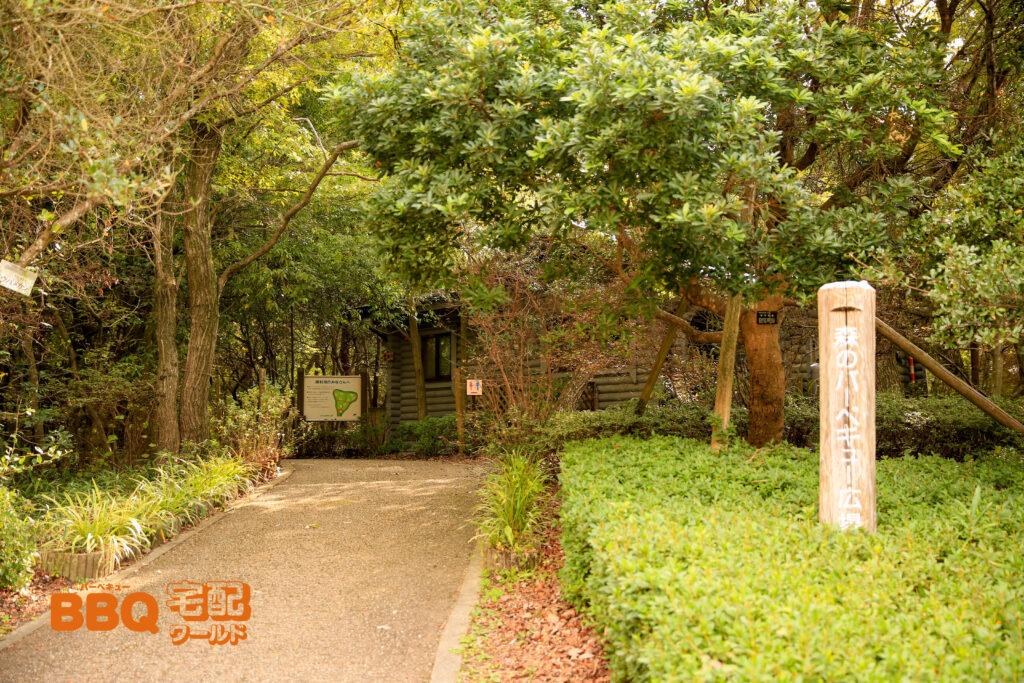 三木山森林公園BBQ広場の入口