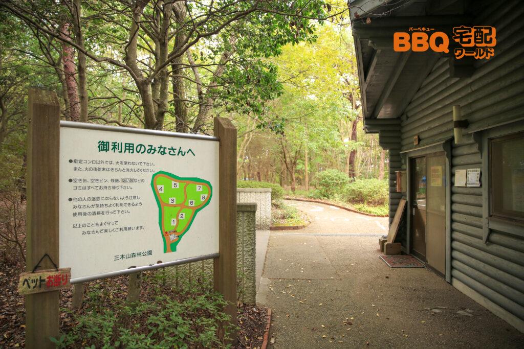 三木山森林公園BBQ広場の配置図