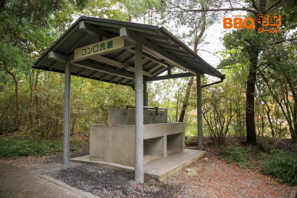 三木山森林公園BBQ広場のコンロ洗場