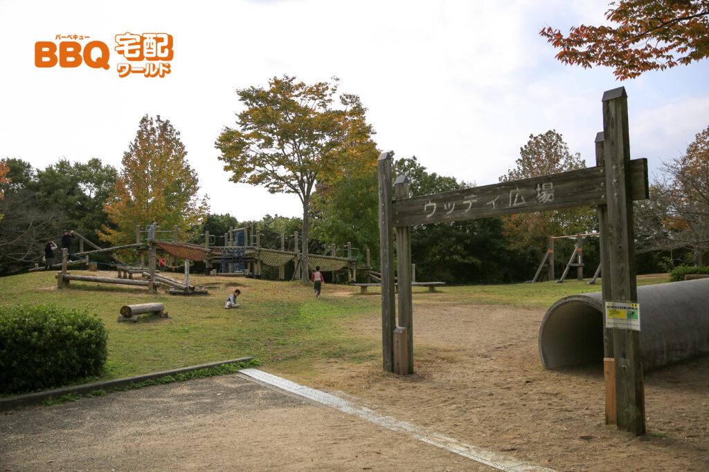 三木山森林公園の遊具広場