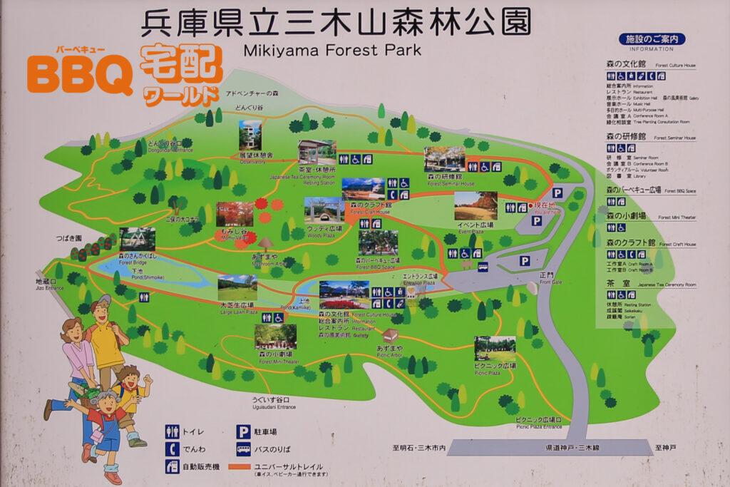 三木山森林公園の地図