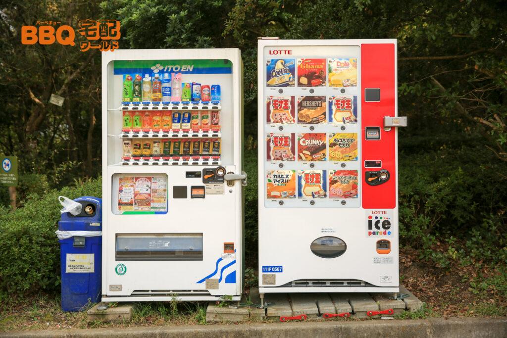 三木山森林公園BBQ広場の自動販売機