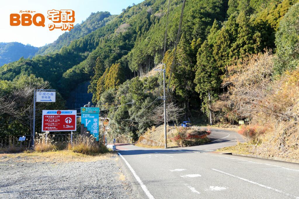 下北山スポーツ公園平成の森へのアクセス