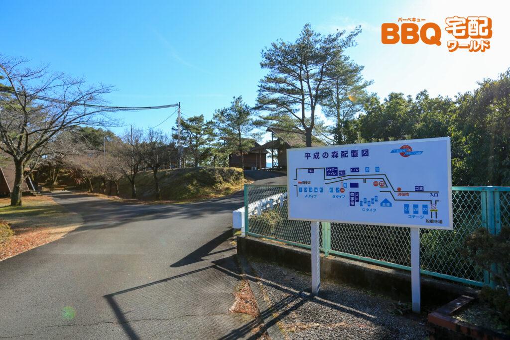 下北山スポーツ公園平成の森地図