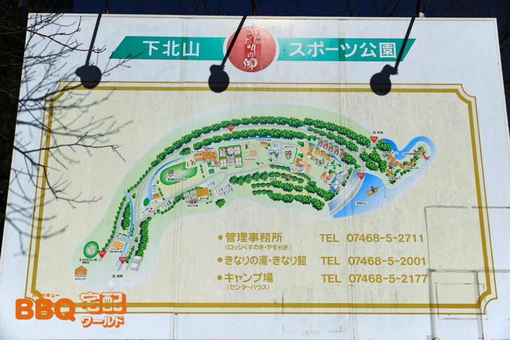 下北山スポーツ公園の地図
