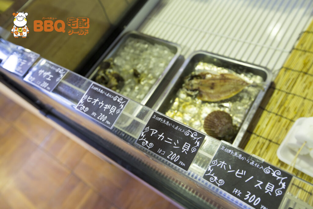 岸和田観光農園のBBQ用魚介類